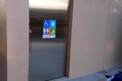 山梨市万力公園のオムツ替え台情報