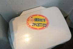 ドコモショップ中野駅前店(1F)のオムツ替え台情報