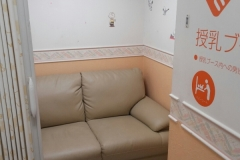 セブンタウンせんげん台(1F)の授乳室・オムツ替え台情報