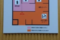 エクセルみなみ(6階)