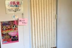 しろとり動物園(1F)の授乳室・オムツ替え台情報