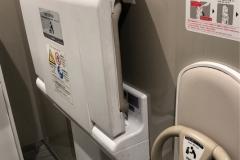 広島バスセンターの授乳室・オムツ替え台情報