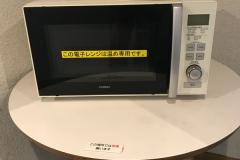 ロッジ舞洲(2F)の授乳室・オムツ替え台情報