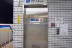 志村坂上駅(改札内)のオムツ替え台情報