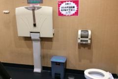 シマダヤ 高松店(2F)の授乳室・オムツ替え台情報