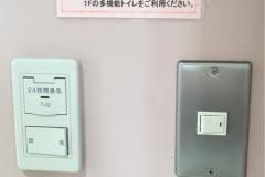 みはら神明の里(2F)の授乳室・オムツ替え台情報