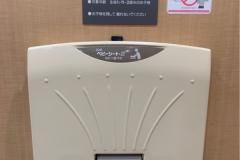 ニシムタ スーパーセンター 鹿屋店(1F)の授乳室・オムツ替え台情報