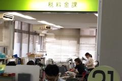 加賀市役所(1F)の授乳室情報