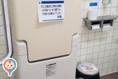 ケイヨーデイツー(1F)のオムツ替え台情報