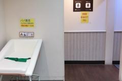 ドン・キホーテ二俣川店(4F)
