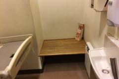 COOP BESTA あいおい(1F)の授乳室・オムツ替え台情報