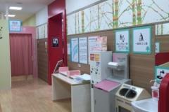 イオンスタイル和歌山(3F)の授乳室・オムツ替え台情報