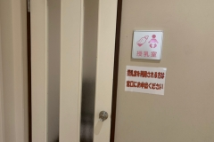 東京都復興記念館(1F)の授乳室・オムツ替え台情報