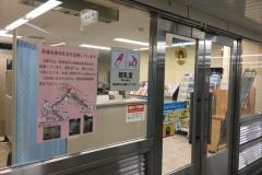 御堂筋線なんば駅の授乳室・オムツ替え台情報