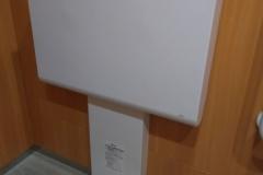 支留比亜珈琲店 金山店(1F)のオムツ替え台情報