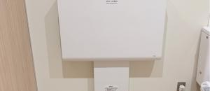 DCMダイキ御座店(1F)のオムツ替え台情報