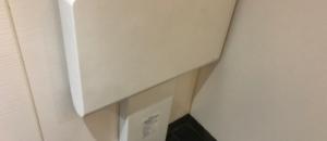 JR恵比寿駅(1F 改札内 トイレ内)のオムツ替え台情報