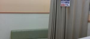 イオン東金店(2F 子供服売り場奥)の授乳室・オムツ替え台情報