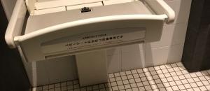 イオンレイクタウンkazeトイレ(ムラサキスポーツ近く)(3F)のオムツ替え台情報