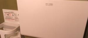 吉祥寺プティット村 TEA HOUSEはっぱ(2F)のオムツ替え台情報