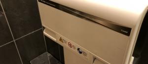 マクドナルド 高知稲荷町店(1F)のオムツ替え台情報