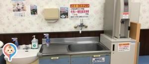 イオン岐阜店(3F)の授乳室・オムツ替え台情報