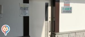 正門側駐車場 多機能トイレのオムツ替え台情報