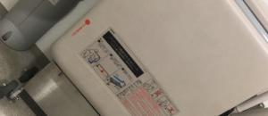 藤沢市観光センター・観光案内所のオムツ替え台情報