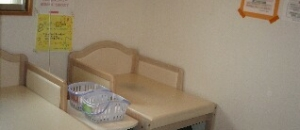 港北区地域子育て支援拠点どろっぷの授乳室・オムツ替え台情報