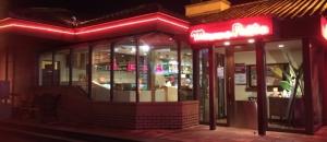 マンマパスタ六会店(女子トイレ内)のオムツ替え台情報