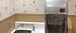 アピタ佐原東店(2F)の授乳室・オムツ替え台情報