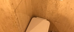 からすま京都ホテル(2F)のオムツ替え台情報
