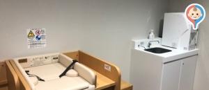 よかど鹿児島(2F)の授乳室・オムツ替え台情報