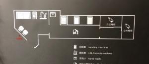 ルミネ新宿 ルミネ1(7F)の授乳室・オムツ替え台情報