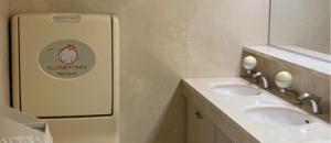 大阪府立男女共同参画・青少年センター(1F)の授乳室・オムツ替え台情報