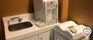 レクサス高岳(1F)の授乳室・オムツ替え台情報