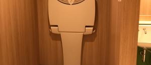 ビックカメラ ビックロ(8階)の授乳室・オムツ替え台情報