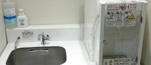 アトレ大森(4F)の授乳室・オムツ替え台情報