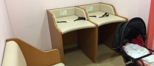 フレスポ御所野(1F)の授乳室・オムツ替え台情報