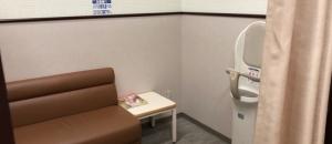 イオン綾川店(3F)の授乳室・オムツ替え台情報