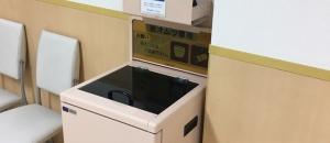 ザ・モール郡山店(2F)の授乳室・オムツ替え台情報