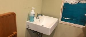たんぽぽファーム(6F)の授乳室・オムツ替え台情報
