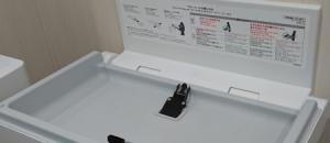 八千代緑が丘駅(改札内)のオムツ替え台情報