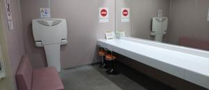 ベルマージュ堺(1F)の授乳室・オムツ替え台情報