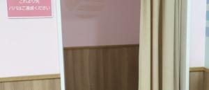 イオンタウンユーカリが丘(東館 2階)の授乳室・オムツ替え台情報