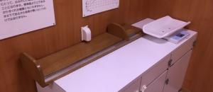 イオン相馬店(2階 赤ちゃん休憩室)の授乳室・オムツ替え台情報