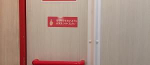 リバーウォーク北九州(3F)の授乳室・オムツ替え台情報
