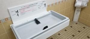 ツルハドラッグ 郡山日和田店のオムツ替え台情報