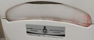 横浜タカシマヤ(6階)の授乳室・オムツ替え台情報