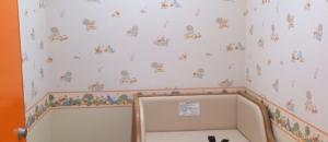 南条SA 上り(1F)の授乳室・オムツ替え台情報